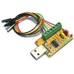 Фото 2/3 USB-TTL, Преобразователь USB в TTL 3.3/5В с возможностью питания внешних устройств 3.3/5В