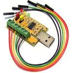 Фото 3/3 USB-TTL, Преобразователь USB в TTL 3.3/5В с возможностью питания внешних устройств 3.3/5В