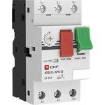 Выключатель авт. защиты двиг. АПД-32 1.0-1.6А EKF apd2-1.0-1.6