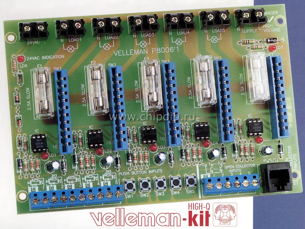 Система управления освещением Velleman