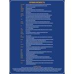 """Фото 3/3 Чехлы универсальные на автомобильные сиденья,комплект """"ELITE"""", экокожа,черно-синие"""