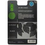 Заправочный комплект CACTUS CS-RK-C9351, для HP, 60мл, черный