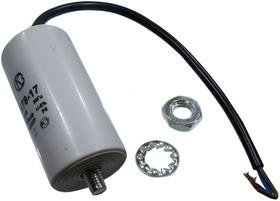 К78-17В 20МКФ Х 450В(ИСП.9), конденсатор пусковой, (19-21г.)(аналог ДПС)