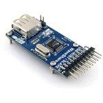 Фото 2/5 SL811 USB Board, Плата для обеспечения микроконтроллерных систем USB HOST портом