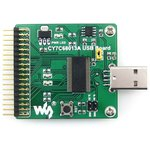 Фото 4/5 CY7C68013A USB Board (type A), Высокоскоростной USB модуль со встроенным 8051 ядром, разъемом USB-A