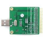 Фото 2/5 CY7C68013A USB Board (type A), Высокоскоростной USB модуль со встроенным 8051 ядром, разъемом USB-A