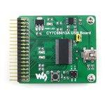 Фото 3/5 CY7C68013A USB Board (mini), Высокоскоростной USB модуль со встроенным 8051 ядром, разъемом USB mini-AB
