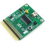 Фото 5/5 CY7C68013A USB Board (mini), Высокоскоростной USB модуль со встроенным 8051 ядром, разъемом USB mini-AB
