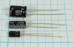 Конденсатор электролитический 0.47мкФ кэ 0,47\ 50\ 5x11\20\+85C\Al\2L\\NOVA