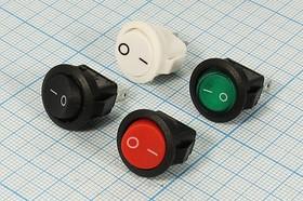 Клавишный выключатель 220В/3А, с фиксацией, белый 1041 ПКл\ 2T\3А\ON-OFF\d14,5\ бел\SMRS101-2C