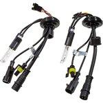 6000K-H1/H7, лампы комплект xenon для билинз OLLO