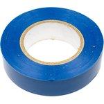 Фото 2/2 Изолента ( 19 мм) синяя