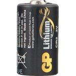 CR-2, Элемент питания литиевый для фото (1шт) 3В