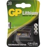 CR123A, Элемент питания литиевый для фото 3В