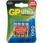 24AUP(A286/LR03/AAA)4, Элемент питания алкалиновый Ultra Plus (4шт),1.5В