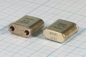 Фото 1/2 кварцевый резонатор 4МГц в корпусе с большим кристаллом БВ, 1-ая гармоника, 4000 \БВ\S\ 30\ 50/-60~85C\РК170БВ-8ДУ\1Г