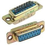 Фото 2/2 С5-35В 25 Вт, 150 Ом, Резистор проволочный