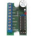 C5R, Контроллер электромагнитного замка