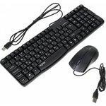 Комплект (клавиатура+мышь) RAPOO N1850, USB, проводной, черный