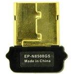Фото 3/3 802.11b/g/n 150Mbps Wireless USB Adapter, USB модуль для подключения Raspberry Pi к сети WI-FI (EP-N8508GS)
