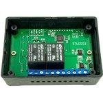 Фото 4/4 BOX-STL0052, Корпус для терморегулятора STL0052