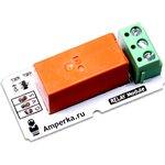 Troyka-Relay, Релейный модуль на основе RTD14005 16А/250В ...