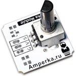 Troyka-Potentiometer, Линейный потeнциометр 10кОм для ...