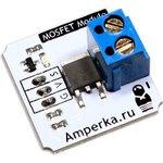 Troyka-Mosfet, Силовой ключ на основе IRLR8113 для Arduino ...