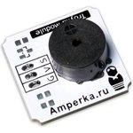 Troyka-Buzzer, Пьезодинамик 4кГц 80дБ для Arduino проектов