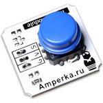 Troyka-Button, Кнопка для Arduino проектов