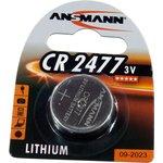 CR2477, 3В, BC1, дисковый, литий ,1шт.