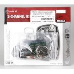 MK162, Передатчик сигнала 2-канальный