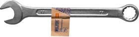 Ключ комбинированный 17 мм HELFER