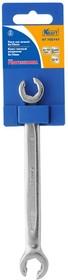 Ключ разрезной 8*10 мм (Cr-V; хол. штамп, холдер)