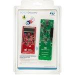 Фото 2/3 M24LR-DISCOVERY, Отладочный комплект для работы с RFID/NFC 13.56 МГц на базе M24LR04E-RMN6T/2, CR95HF-VMD5T