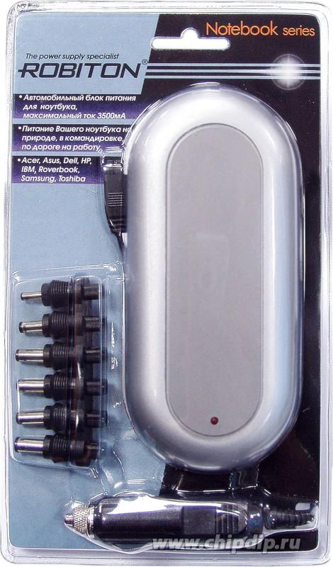 Автомобильный адаптер питания для ноутбуков robiton nb3500/auto 15-24v 3500ma (новинка) .