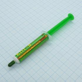 Паста теплопроводная КПТ-8 20гр.тюбик, тюбик