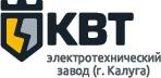 Электротехнический завод «КВТ»