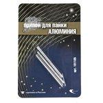 Припой для пайки алюминия, пруток d-3.5мм (100-10)