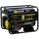 Электрогенератор DY9500LX Huter, , шт
