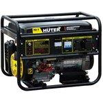 Электрогенератор DY9500LX-3 Huter, , шт