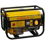 Электрогенератор G3600A Eurolux, , шт