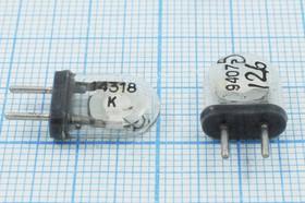 кварцевый резонатор 14.318МГц в стеклянном корпусе с жёсткими выводами КА, без нагрузки 14318 \КА\\\\\1Г