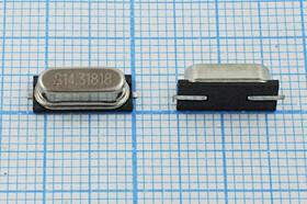 кварцевый резонатор 14.31818МГц в корпусе HC49SMD, с нагрузкой 12пФ, россыпь 14318,18 \SMD49S4\12\ 30\ 30/-10~60C\49S-SMD\1Г