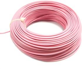 Монтажный провод НВ-4 0,5 мм2 ( розовый ) 50 м