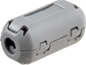 Фото 1/5 Ферритовый фильтр на кабель с защелкой ZCAT1730-0730A, серый