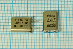 кварцевый резонатор 10.24МГц в корпусе HC49U, нагрузка 32пФ, 10240 \HC49U\32\\\SA[SUNNY]\1Г 4мм (SUNNY32)