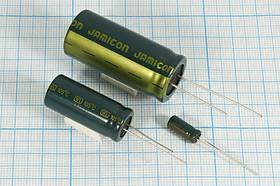 Конденсатор электролитический низкий импеданс 1мкФ/50В LowImp кэ 1 \ 50\ 5x11\20\+105C\Al\ 2L\WLR\JAMICON
