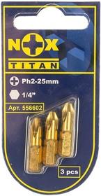 Биты 3шт на блистере Titan 556602