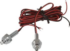 SGL0001Y, Светодиод с проводом d=6мм